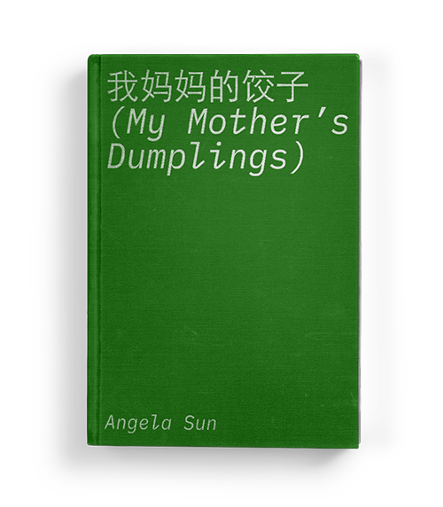 """我妈妈的饺子 (My Mother's Dumplings)"" by Angela Sun: Chapter Three of Koffler.Digital's summer 2020 exhibition ""A Matter of Taste"""