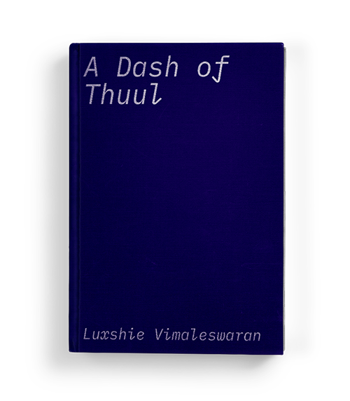 """A Dash of Thuul"" by Luxshie Vimaleswaran: Chapter One of Koffler.Digital's summer 2020 exhibition ""A Matter of Taste"""