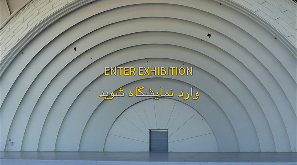 ENTER EXHIBITION