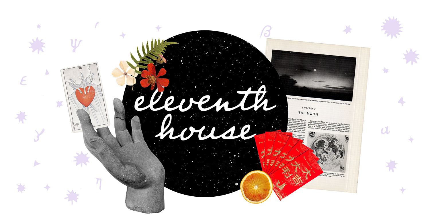 Eleventh House: A Koffler.Digital Project
